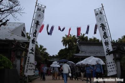 青島神社(宮崎市青島)14