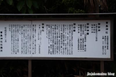 青島神社(宮崎市青島)16