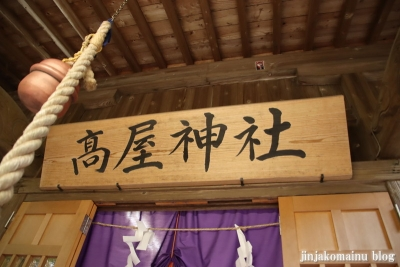 高屋神社(宮崎市村角町橘尊)11