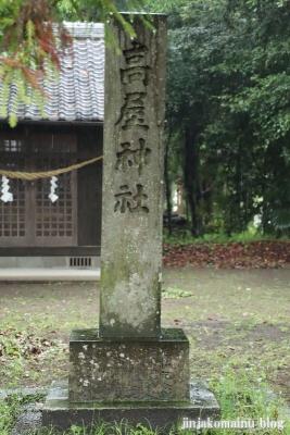 高屋神社(宮崎市村角町橘尊)2