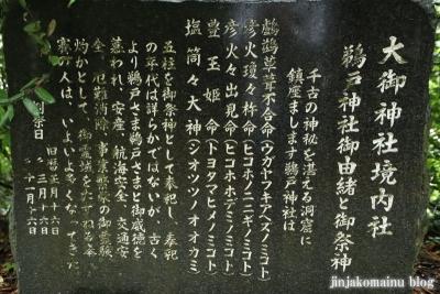 大御神社(日向市伊勢ケ浜)30