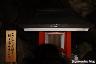 大御神社(日向市伊勢ケ浜)32