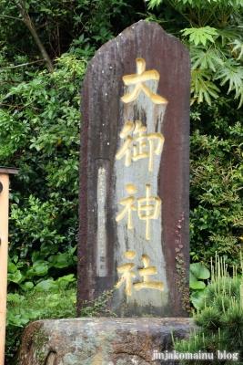 大御神社(日向市伊勢ケ浜)2