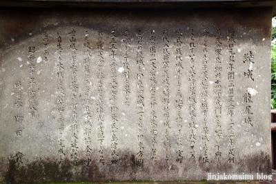 綾神社・綾城(東諸県郡綾町南俣3031)