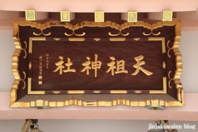新小岩天祖神社(葛飾区東新小岩)7