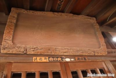 新小岩天祖神社(葛飾区東新小岩)27