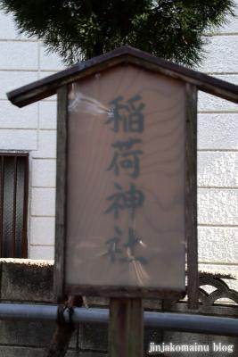 八劔神社(葛飾区奥戸)11