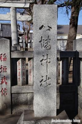 鎌倉八幡神社(葛飾区鎌倉)2