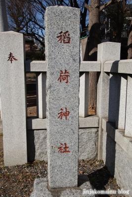 八幡稲荷神社(葛飾区鎌倉)2