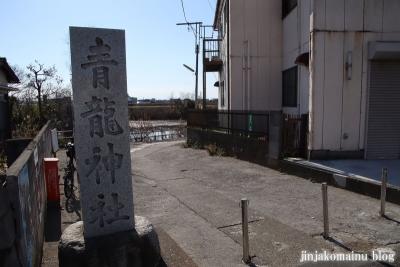 青龍神社(葛飾区高砂)3