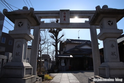 古禄天神社(葛飾区柴又)4