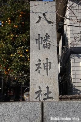 柴又八幡神社(葛飾区柴又)2