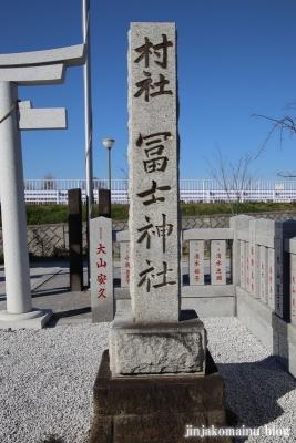 飯塚富士神社(葛飾区南水元)2