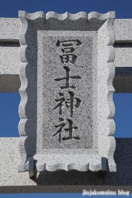 飯塚富士神社(葛飾区南水元)4