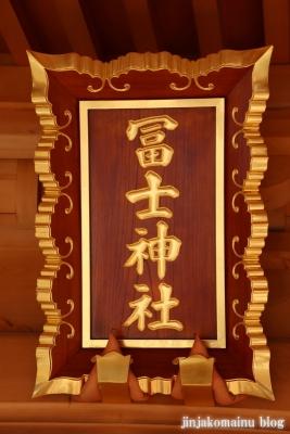 飯塚富士神社(葛飾区南水元)13