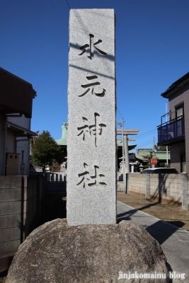 水元神社(葛飾区西水元)2