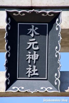 水元神社(葛飾区西水元)4