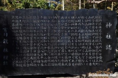 日枝神社(葛飾区東水元)5