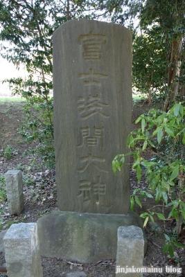 熊野神社(葛飾区東水元)10
