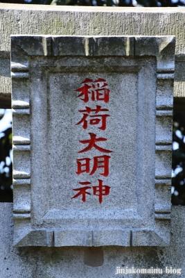 稲荷大明神(八潮市大瀬)3