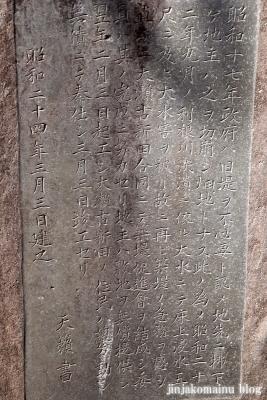 稲荷大明神(八潮市大瀬)4
