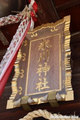 大瀬氷川神社(八潮市大瀬)5