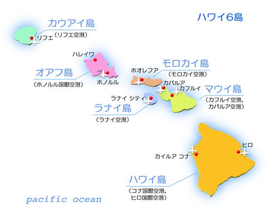 island6ap.jpg