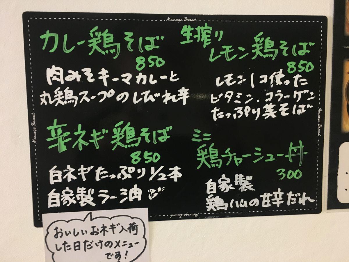 恵比寿家1-3