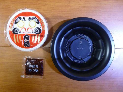 相模屋食料(株)「合格だるま豆乳湯とうふ」内容物を陳列