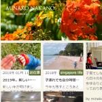 minakos official blog 中野美奈子オフィシャルブログ