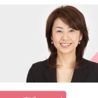佐々木明子アナ