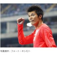 澤野大地選手