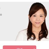 森本智子アナ