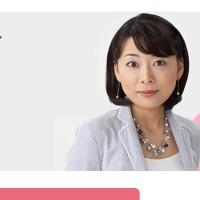 末武里佳子アナ