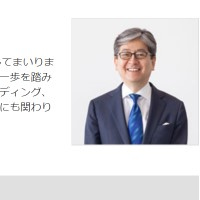 松本大社長