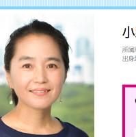 小野文惠アナ