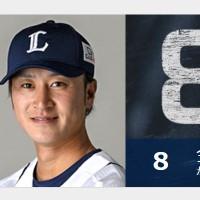 金子侑司選手