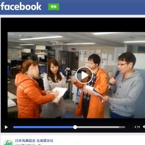 日本気象協会 北海道支社 - STVラジオ ひるのり歌謡曲 Facebook