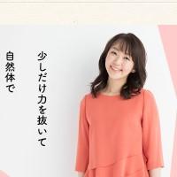 秋山千鶴さん
