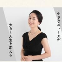 阪田陽子さん