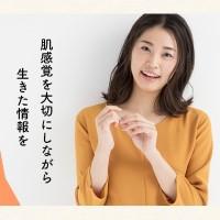 笠井美穂さん