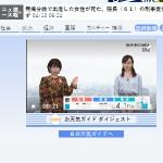 TBS NEWS - TBSの動画ニュースサイト