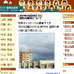 NHK盛岡放送局アナウンサー・キャスター通信