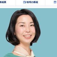 久保田明菜アナ