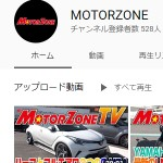 MOTORZONE - YouTube