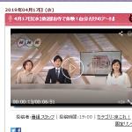 「ニュース630 京いちにち」京これ!