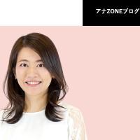 岡田留美アナ