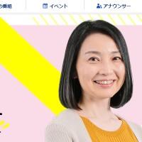 江崎裕子アナ