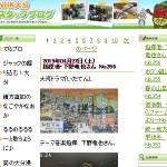 NHK大分放送局スタッフブログ