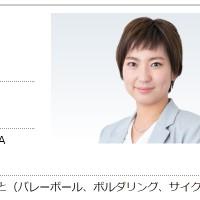 永田新菜アナ